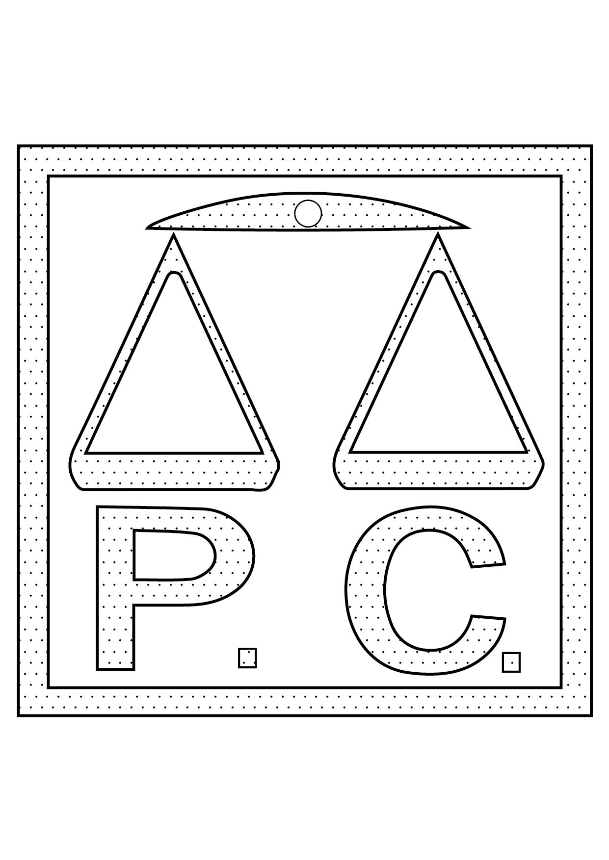 PC Sigla veche