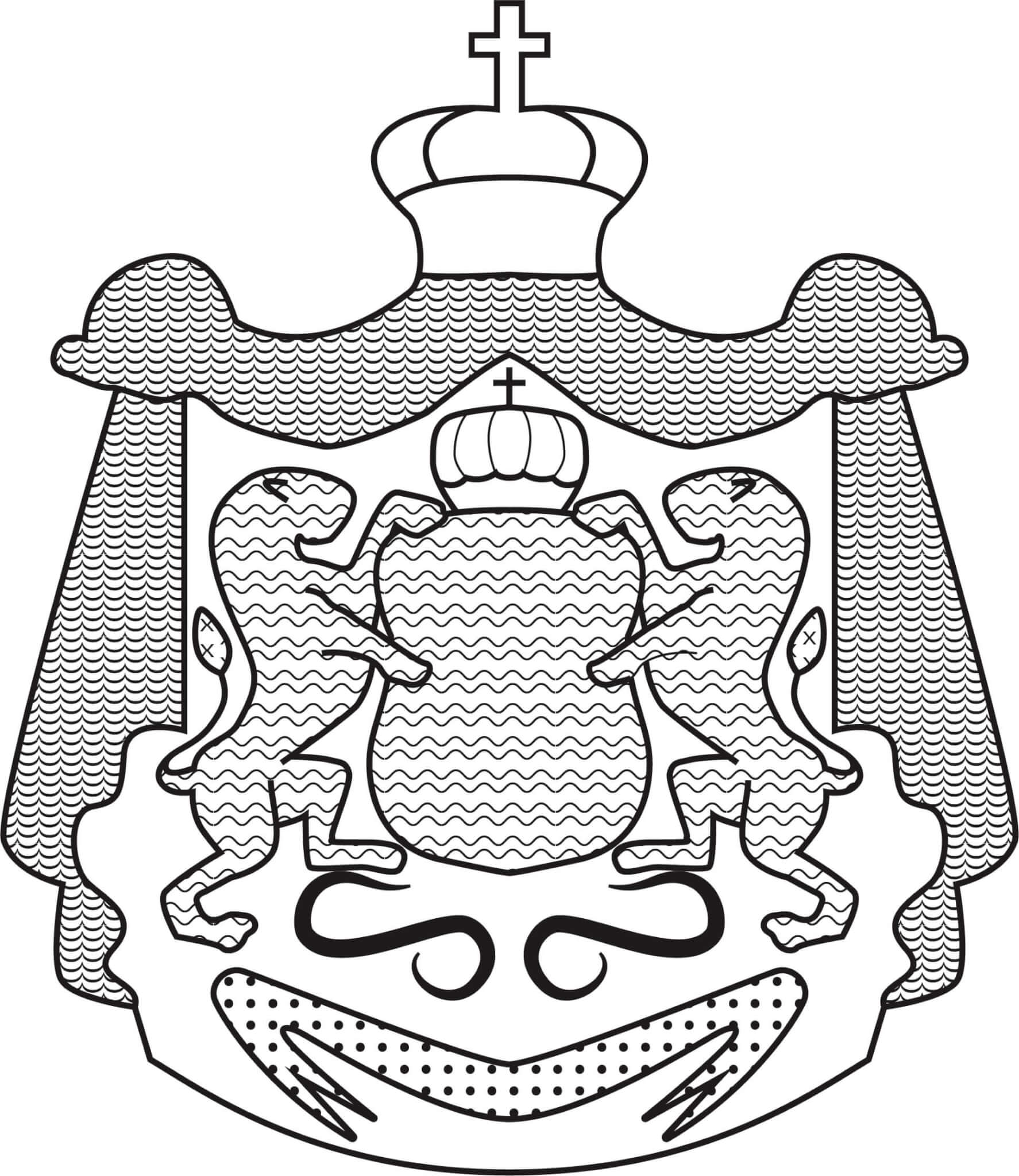 romania's coat of arms from 1921