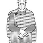 anthems of romania - dacian detail